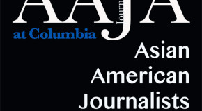 Meet the Students AAJA's Columbia Univesity Chapter